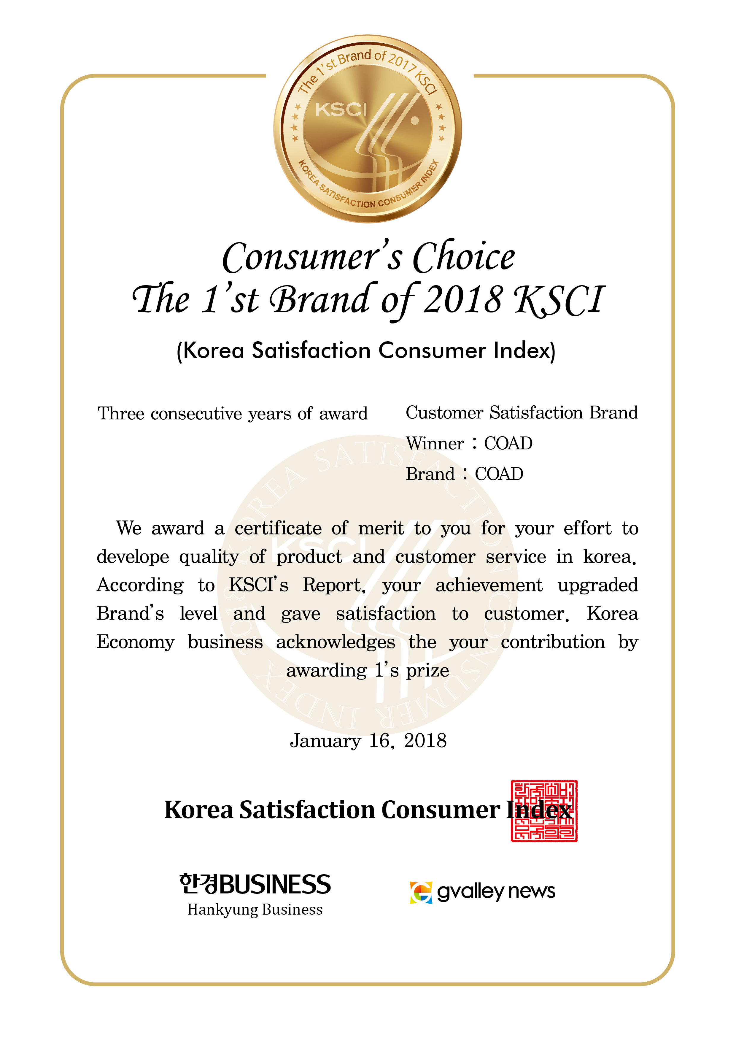 2018 KSCI (영문)