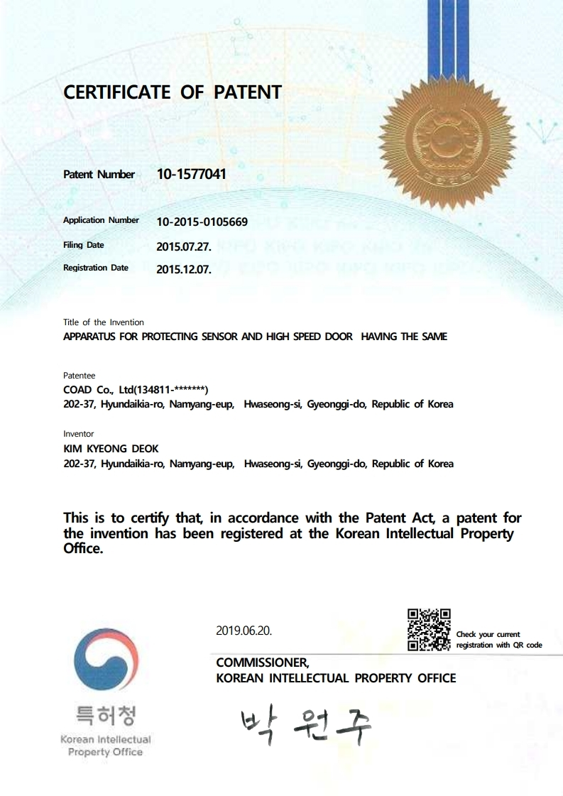 특허증 영문.pdf_page_1