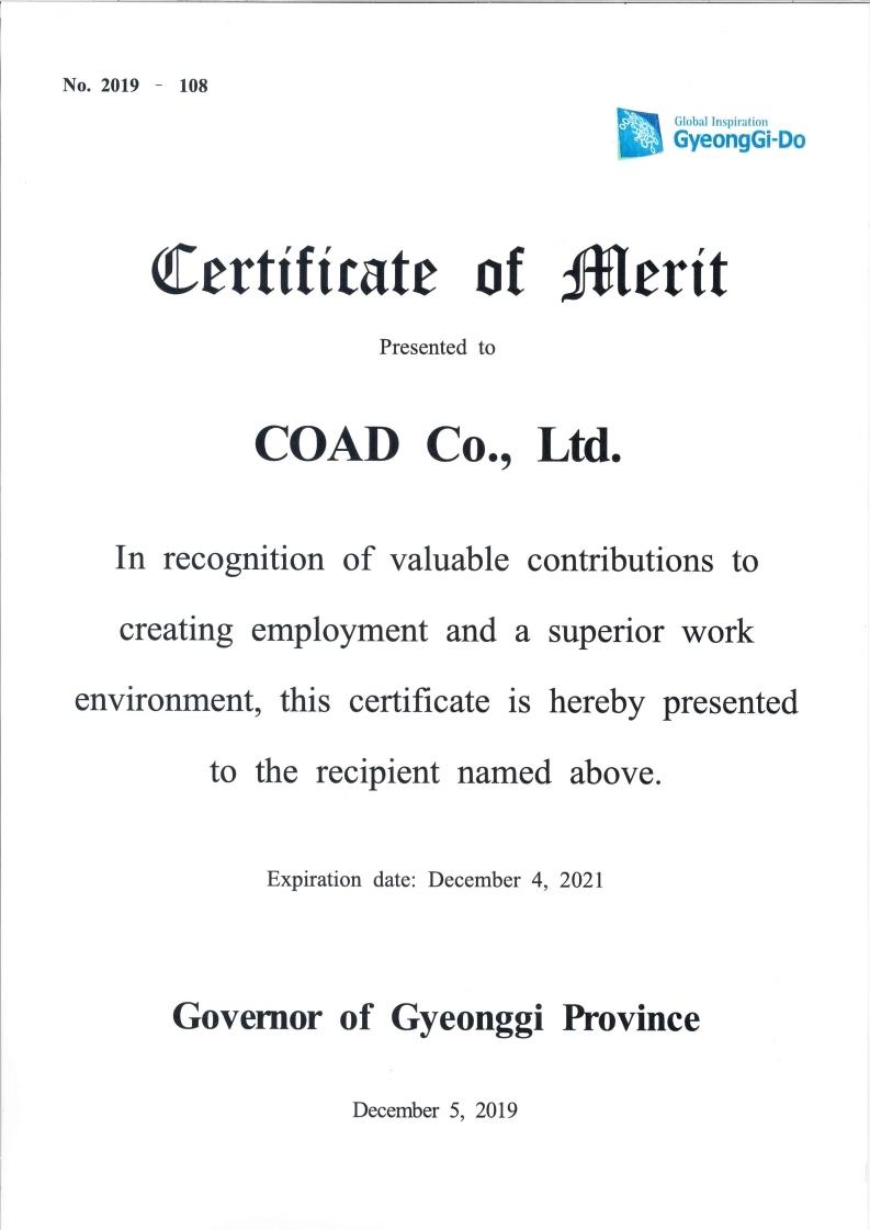 2019 일자리우수기업 인증서.pdf_page_2
