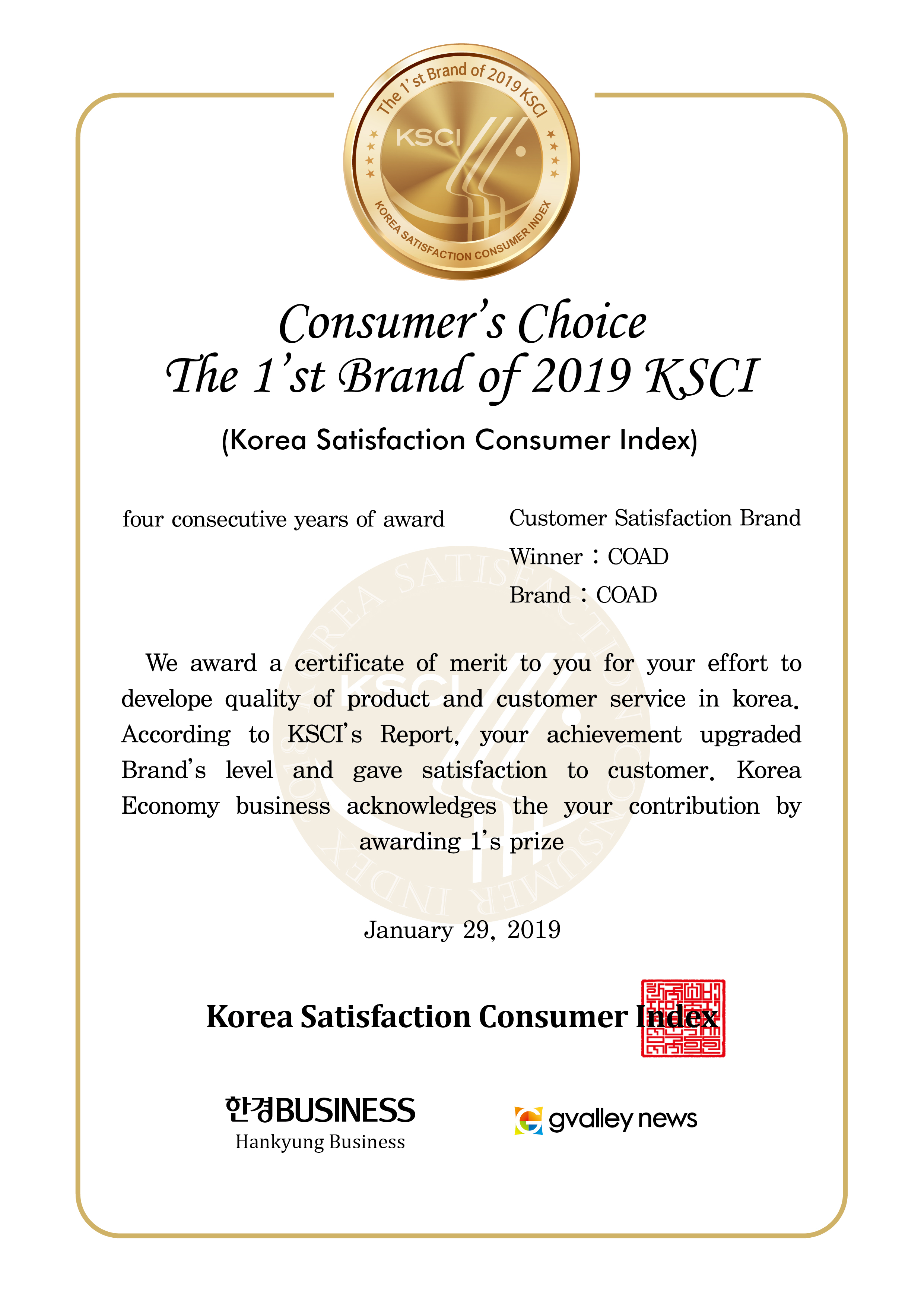 2019 KSCI(영문)