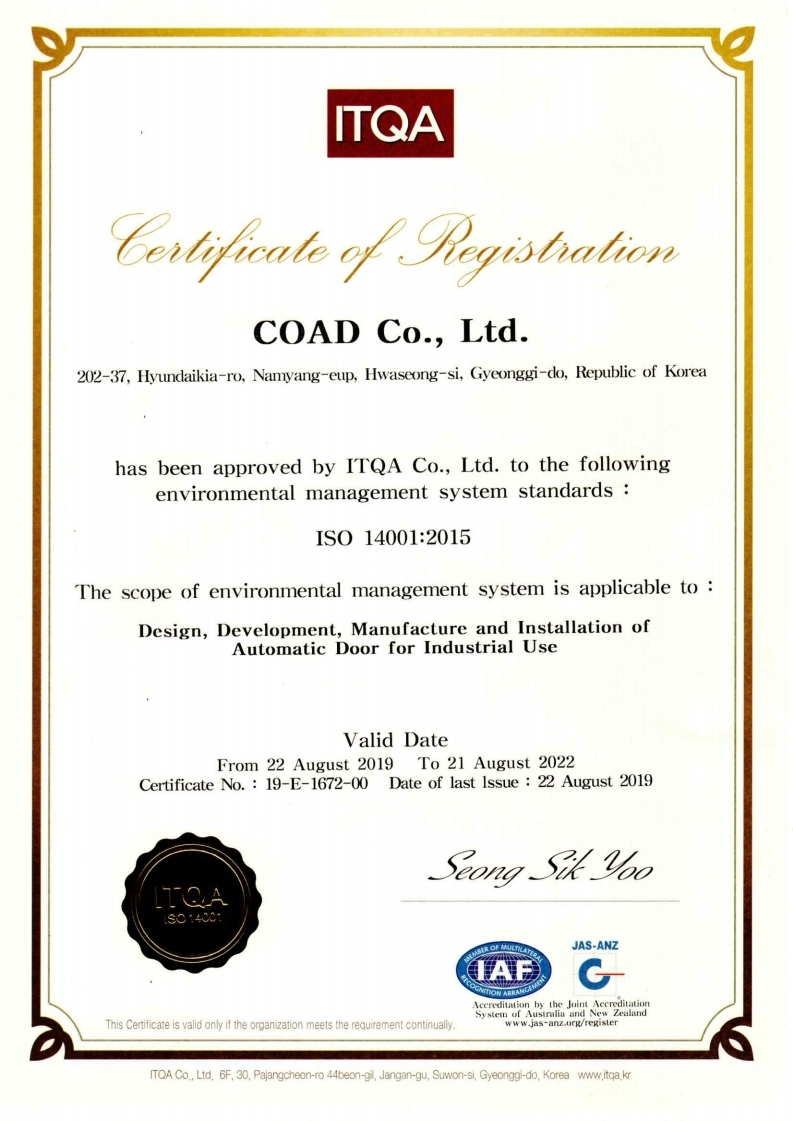 ISO 14001 인증서(국영문).pdf_page_2