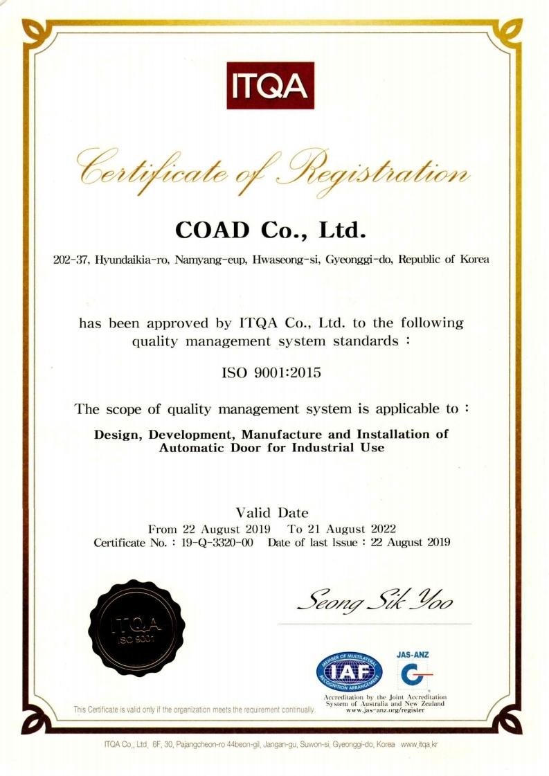ISO 9001 인증서(국영문).pdf_page_2
