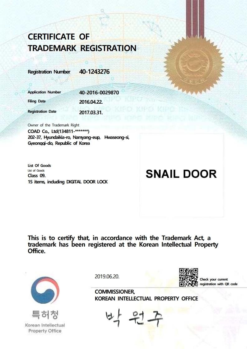 snail door 상표등록증(영문).pdf_page_1
